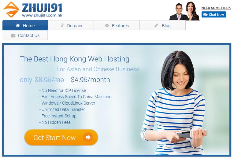 Zhuji91-is-the-Best-Hong-Kong-Web-Hosting